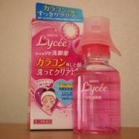 ロートリセ洗眼薬