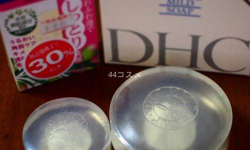 DHC マイルドソープ