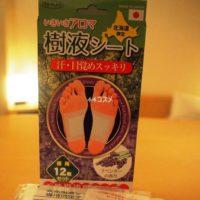 北海道限定 いきいきアロマ 樹液シート ラベンダー