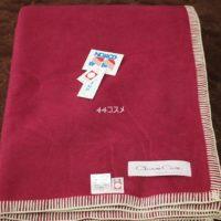 三井毛織 厚手綿毛布